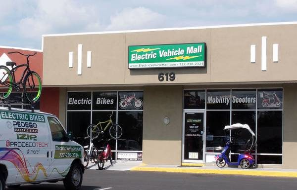 electric-vehicle-mall